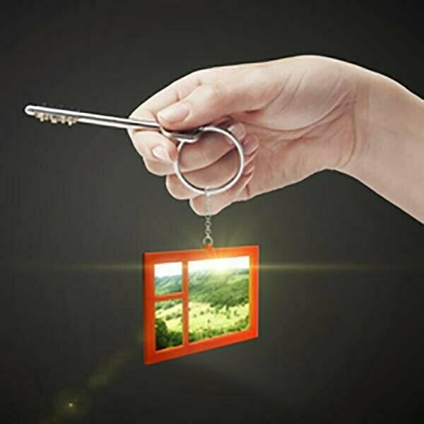 portes-clefs publicitaires